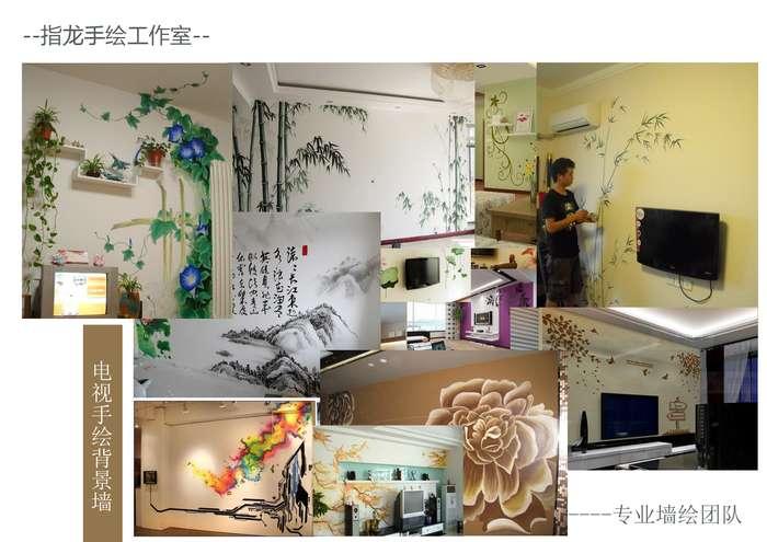 舞台背景墙绘手绘彩绘喷漆涂鸦背景墙形象墙家装工装儿童房 - [举报]