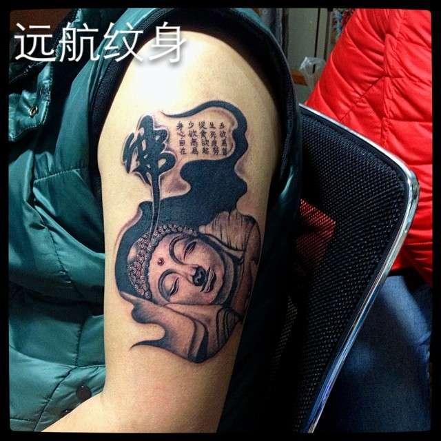 常州纹身店,常州洗纹身