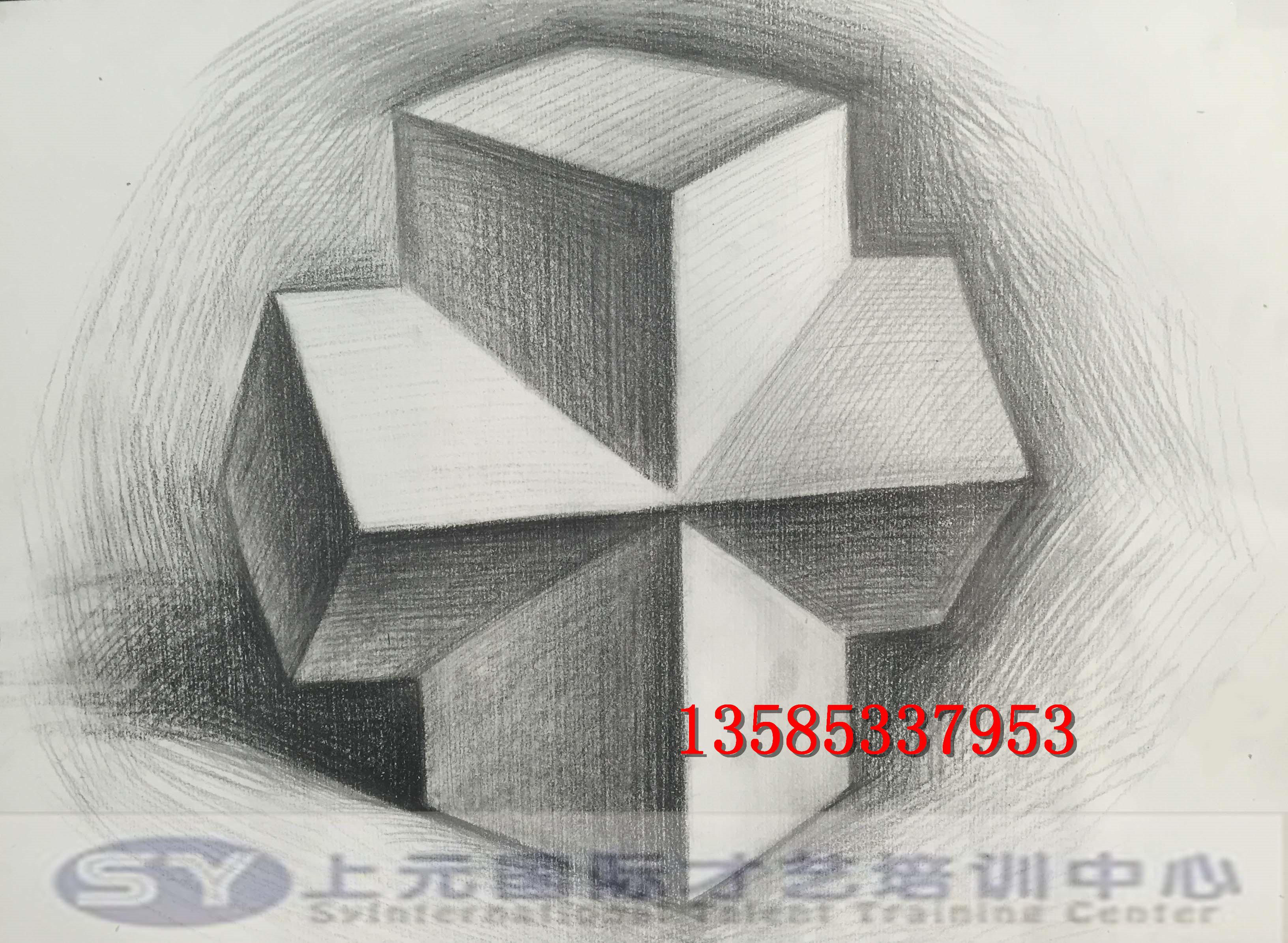 初级素描班:简单的几何体入门图片