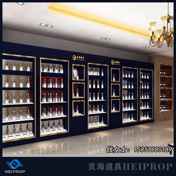 白酒展柜设计图图片