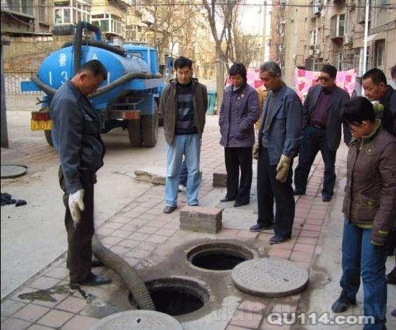 专业疏通各种下水管道.马桶.清理阴井化粪池
