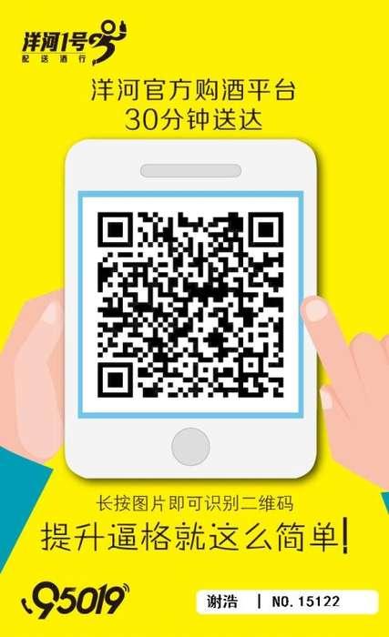 中保协推保险产品信息库扫描二维码可知真假   齐鲁晚报数字报刊