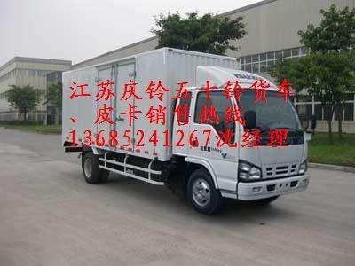 五十铃4k新款货车出售   新款 isuzu 五十铃 货车 水晶 尾灯 高清图片