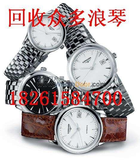 常州名表回收 常州二手手表回收 常州回收
