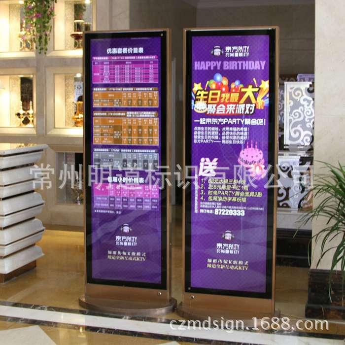明道标识设计制作的这款广告灯箱以简约大气的设计,赋予灯箱现代感