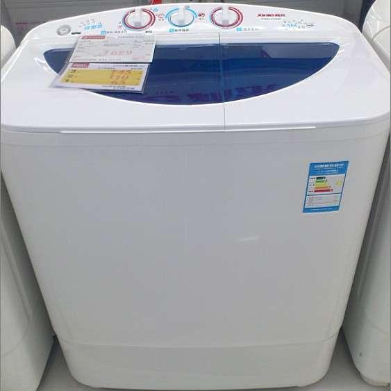 转让新乐双桶洗衣机6.5公斤(95新) - [举报]