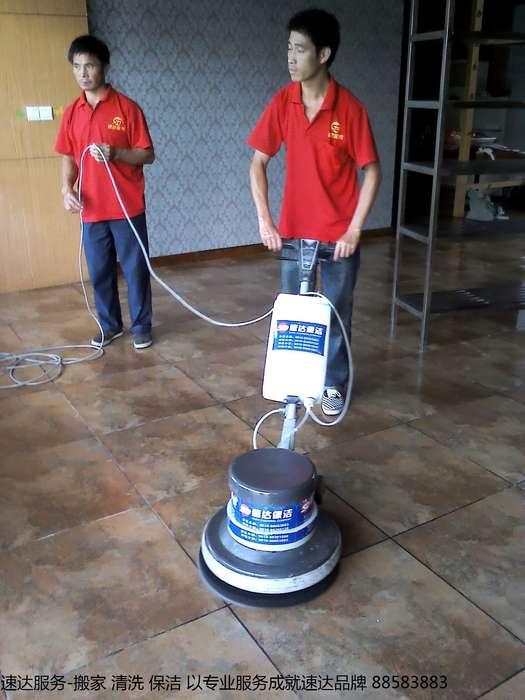 工装清洗 家装清洗 地毯清洗