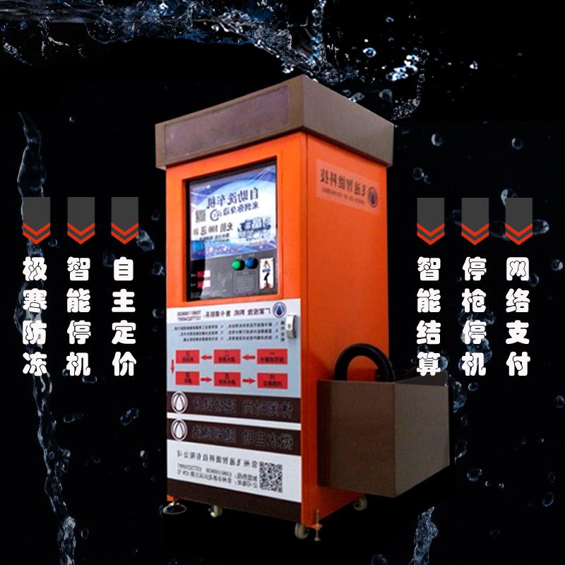 飞速自助洗车机_常州二手设备/五金/材料