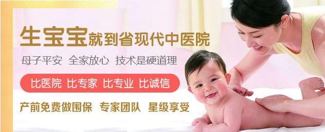如何正确使用验孕棒?怀孕了检测的步骤有哪些?