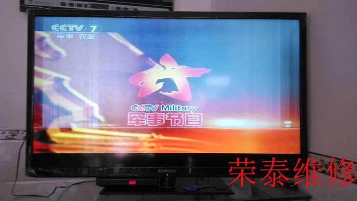 led电视花屏修复步骤图