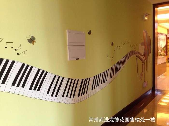 高品质手绘墙画! - [举报]