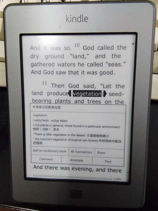 转让个Kindle电纸书 喜欢看书和学英语的朋友必