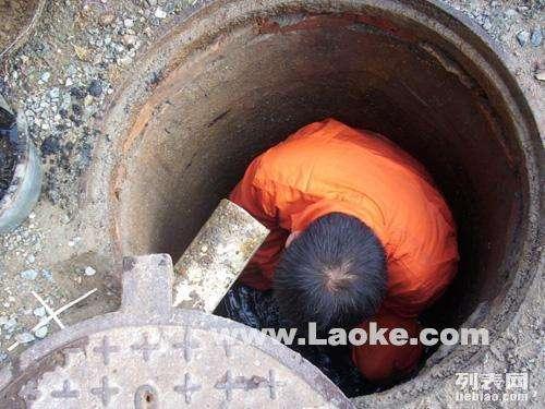 ,下水道疏通,水龙头维修