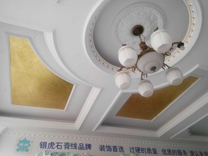 南京银虎石膏线制品有限公司_常州家庭装修_化龙巷