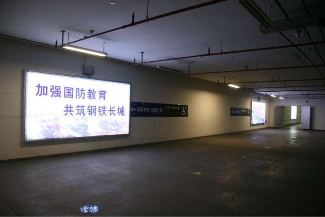 火车站广告位招租_常州广告媒体
