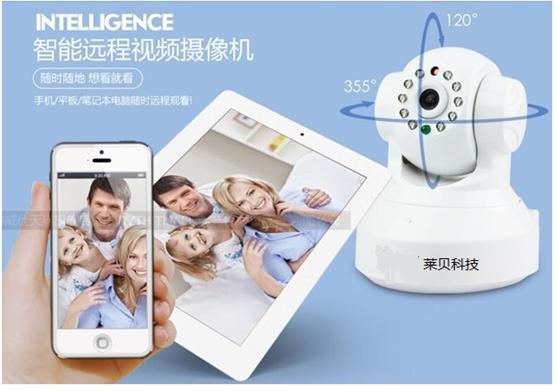 家用无线网络摄像_常州数码产品/相机