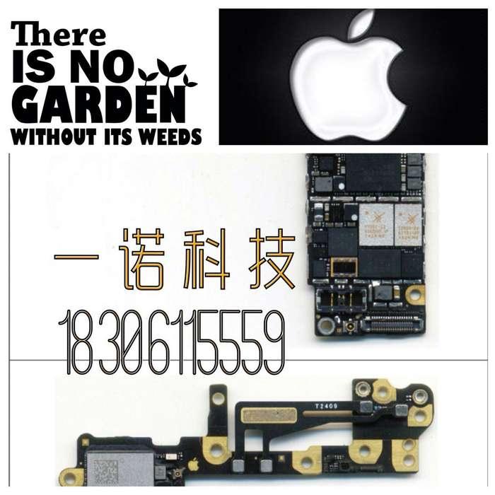 苹果5s 6 6plus ipad ipadmini 16g 手机硬盘扩容128g