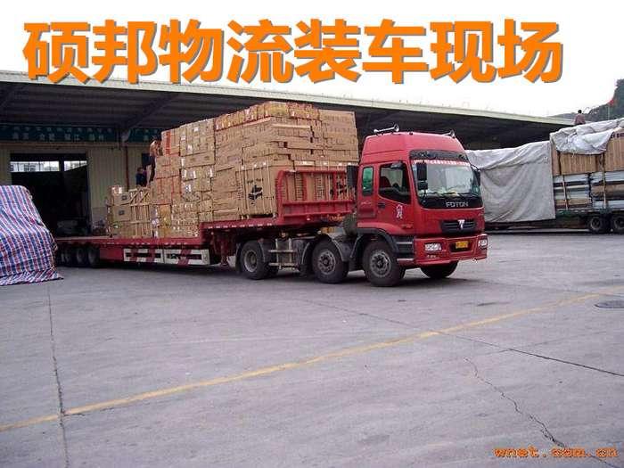 常州到台州物流公司_常州货运专线/快递