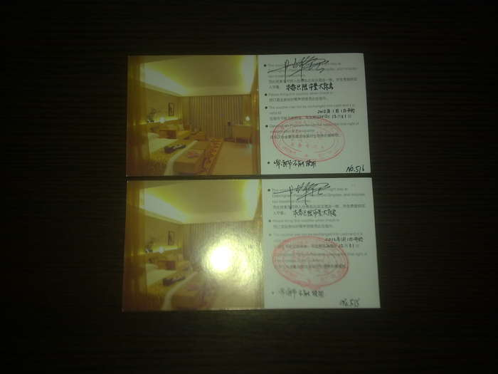 青岛旅游五星级达宾汉白金豪庭酒店市景大床房住宿券