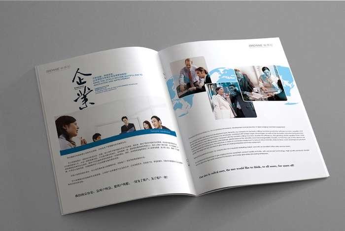 上觉品牌策划—平面广告设计