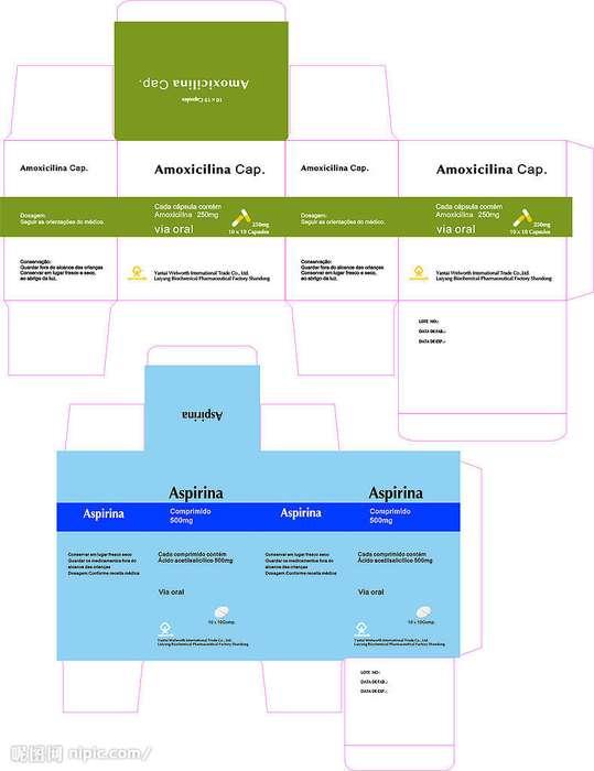 公司性质:股份制         所属行业:电子技术/半导体/集成电路