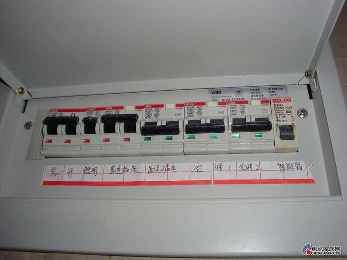 2,综合布线:暗线,明线,网络,电话等  3,安装维修:吸顶灯,水晶灯,镜