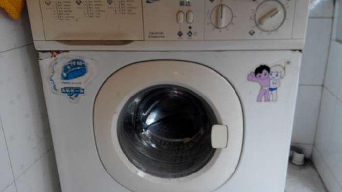 转让二手洗衣机和冰箱和电视机 - [举报]