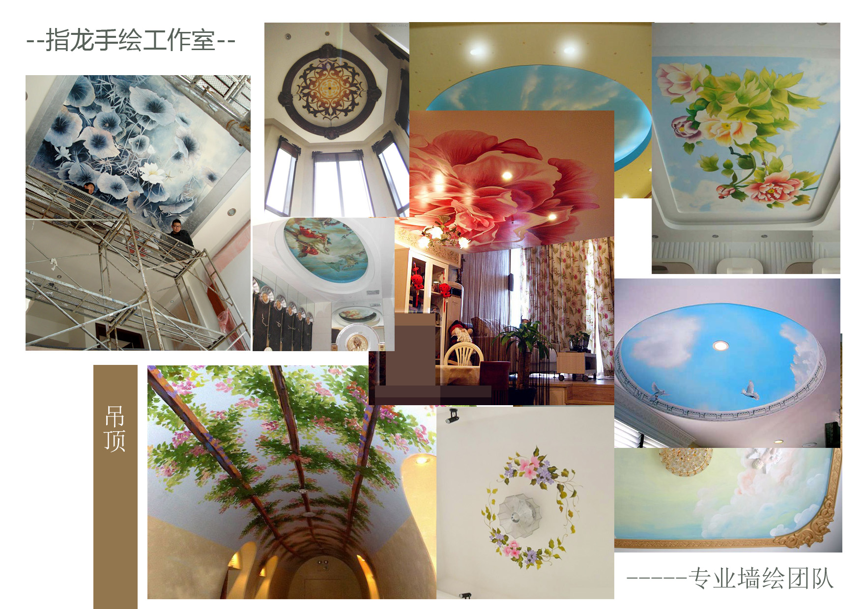 指龙绘画手绘墙绘彩绘背景墙儿童房家装形象墙涂鸦工装