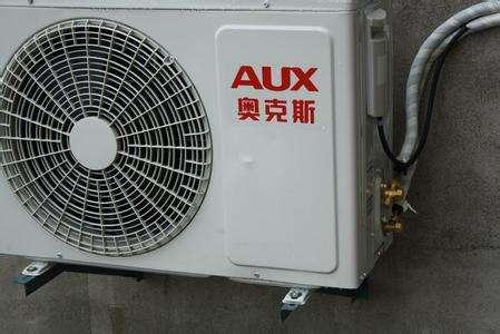 奥克斯空调拆装步骤图解