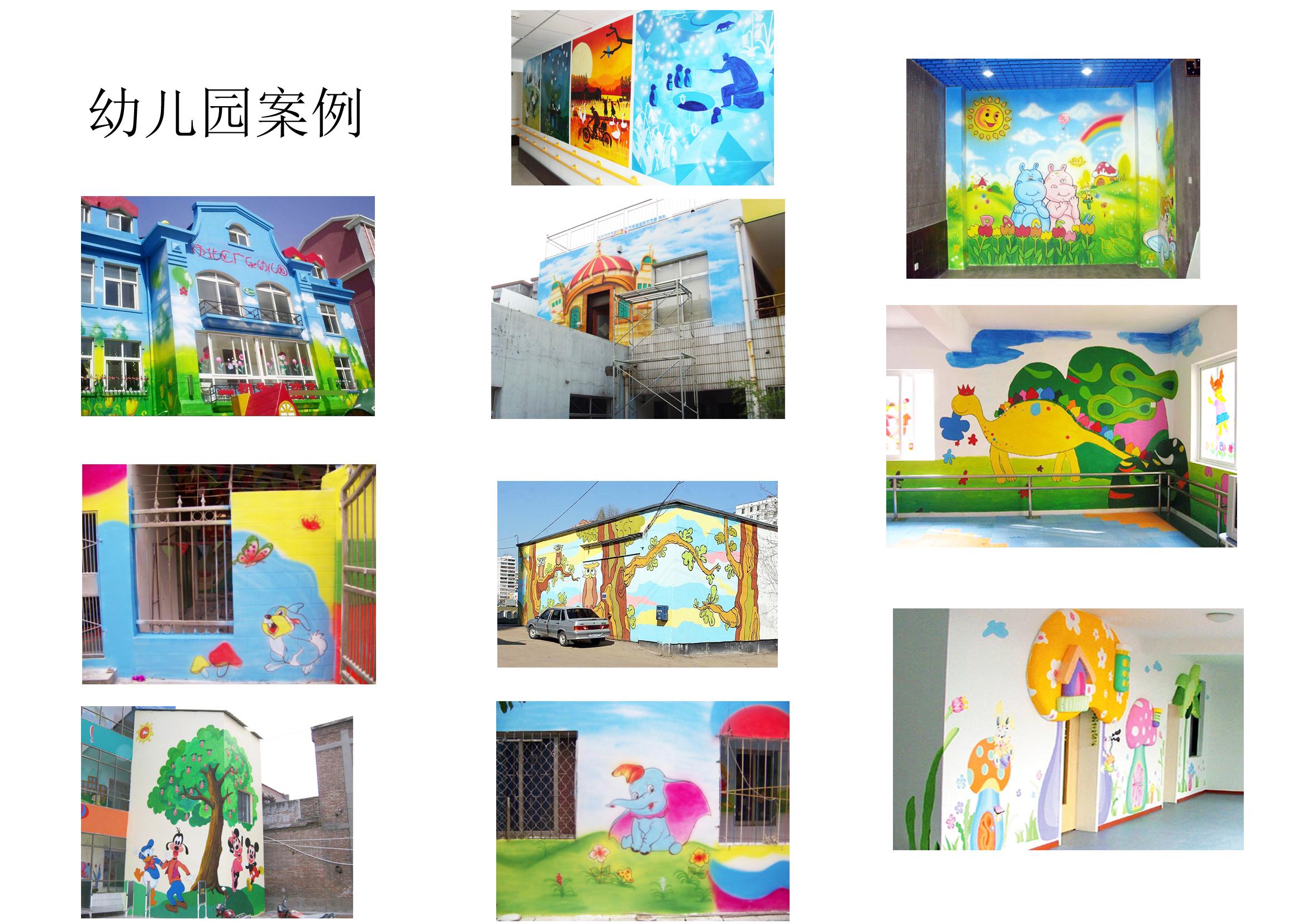 指龙手绘绘画彩绘墙绘家装工装形象墙·儿童房背景墙