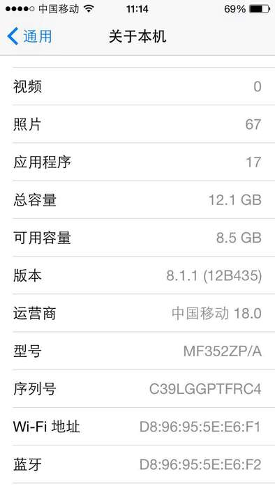 港版5s 1530 支持移动联通4g_常州手机交易\/配