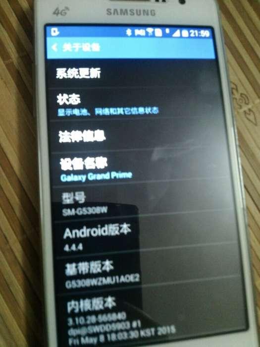 三星g5308w智能手机_常州手机交易/配件