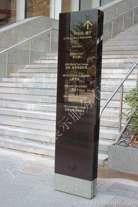 有机玻璃钣金木头招牌制作