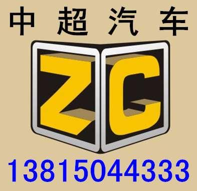 logo 标识 标志 设计 矢量 矢量图 素材 图标 393_381