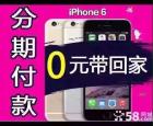 苹果各系列手机价格已跌至谷底,各位小主可以出手啦!