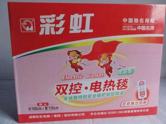 幼儿园跳蚤市场海报 彩虹