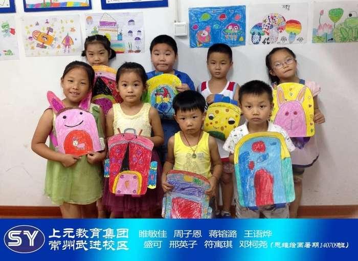 富儿童绘画形式