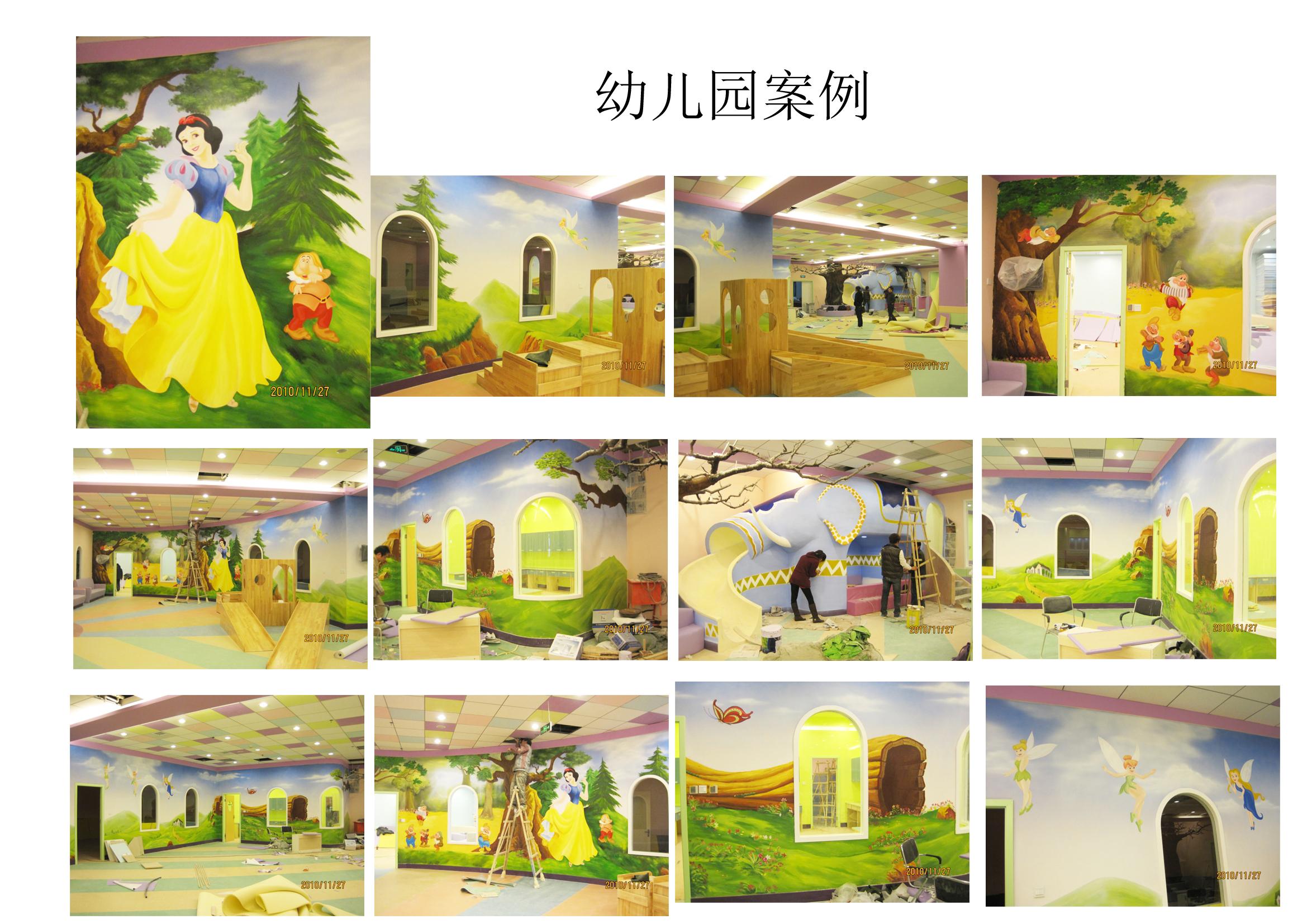 指龙绘画手绘墙绘彩绘背景墙家装涂鸦儿童房形象墙工装