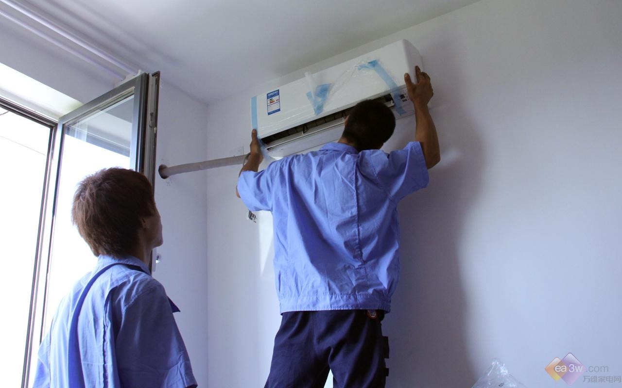 大学城专业空调维修》格力空调售后维修 加氟 移机 - [举报]