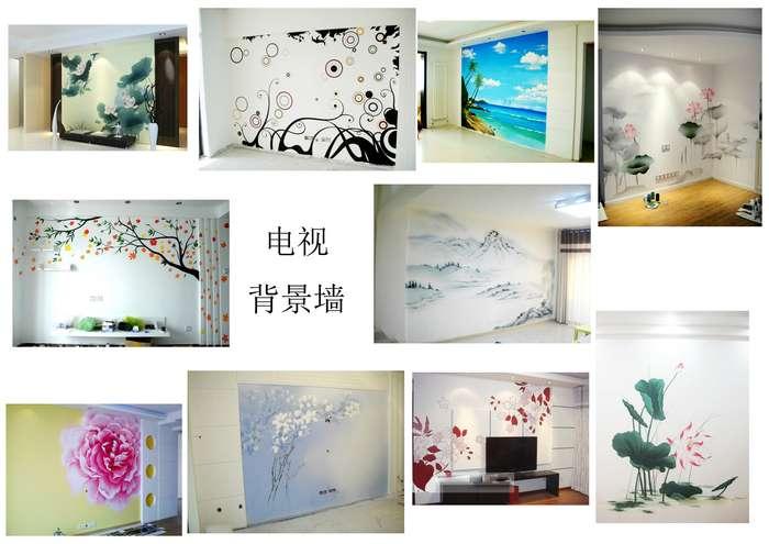 指龙手绘墙绘彩绘背景墙涂鸦家装绘画工装儿童房形象墙 - [举报]