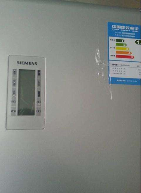 (二)日本 三洋全自动洗衣机,亮点:洗衣机是变频的,洗衣服时没有声音.