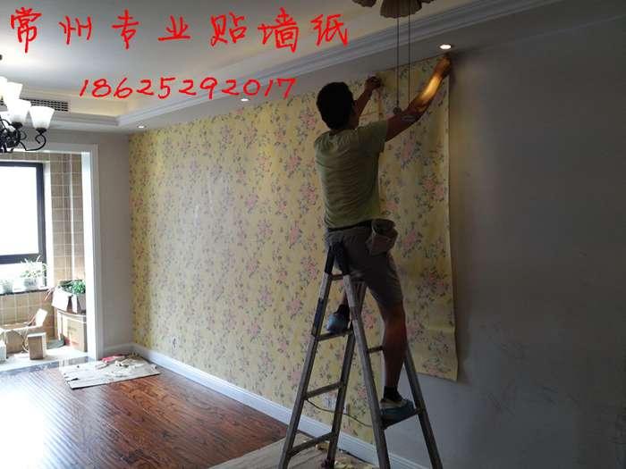 常州专业贴墙纸施工队