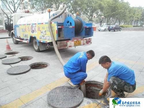 地漏反异味 4,专业疏通马桶,地漏,浴缸,面盆,水斗,疏通厨房下水道