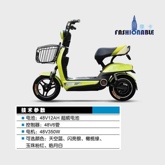 常州风靡电动车业,是一家集科研、设计、制造于一体的电动车专业制造厂家。公司位于江苏常州新北区。占地12000平方。生产厂房20000余平方。公司拥有完善的硬件设施和软件条件:先进的电动车检测设施及生产流水线。年生产电动车能力200000辆以上。 Changzhou FENGMI ELECTRIC VEHICLE is an electric vehicle manufacturers with scientific, design , manufacture.