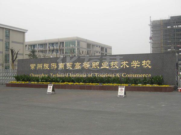 滨江明珠城配套图
