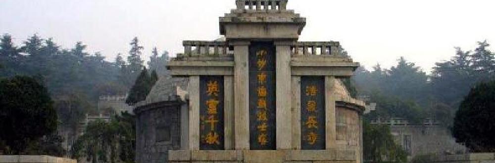 连云港 安峰山烈士陵园 景点娱乐   安峰山烈士陵园位于江苏省东海县