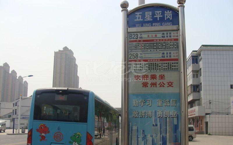 新城香悦半岛配套图