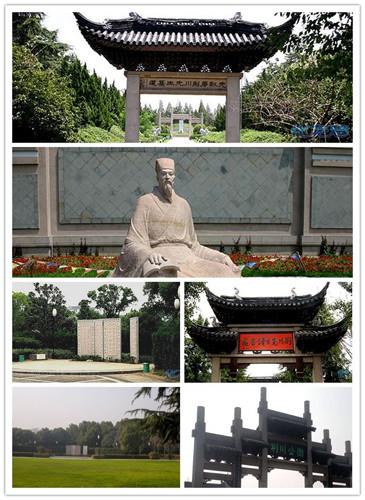 公园地产(十二) 荆川公园旁配套成熟 投资商住两相宜