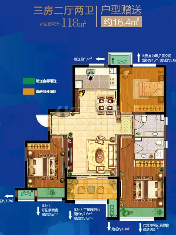 出售荣盛锦绣天地3室2厅1卫100平米200万二手房