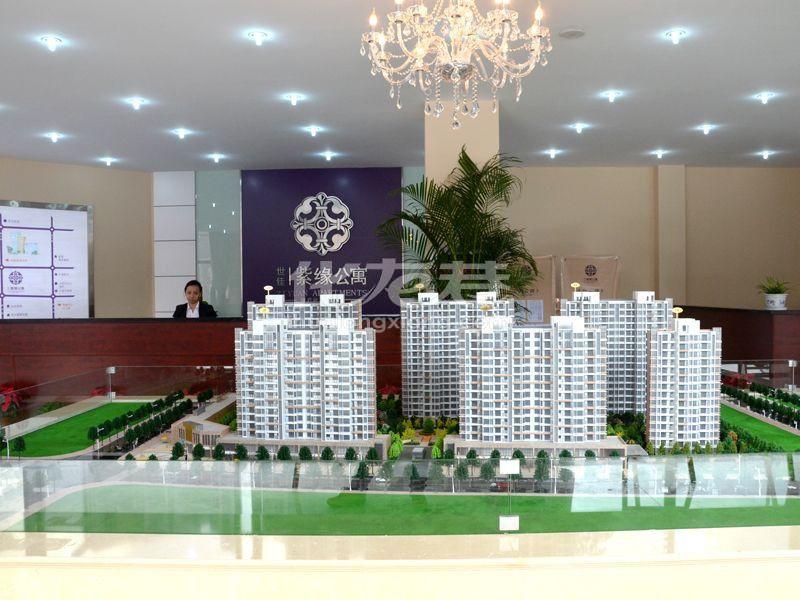 世佳紫缘公寓沙盘图